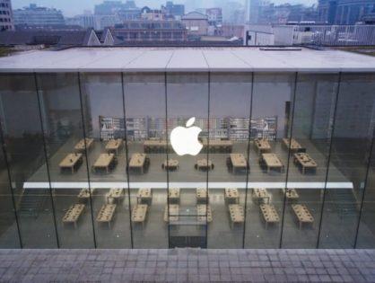Корпорация Apple закрыла все магазины в Китае из-за коронавируса
