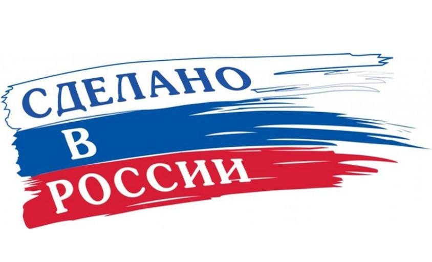 Торговые сети могут обязать выставлять на прилавки до 40% одежды и обуви российского производства
