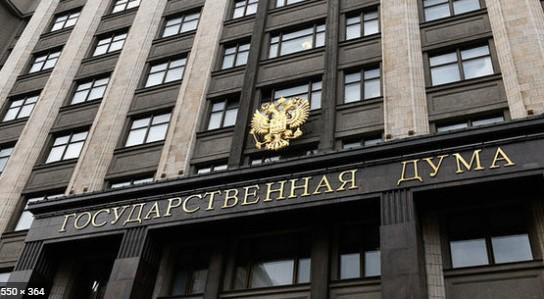 Госдума одобрила правила кредитных каникул для малого и среднего бизнеса