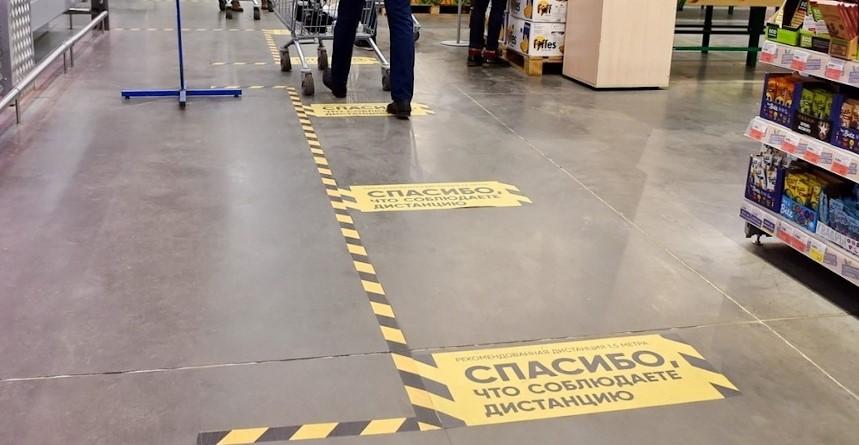 В Москве 18 магазинов оштрафовали за отсутствие разметки для покупателей