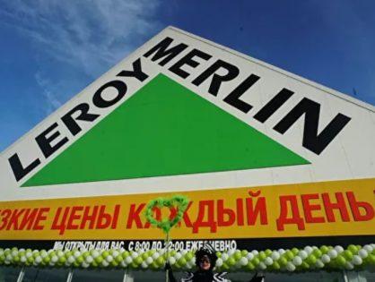 «Леруа Мерлен» отчитался о финансовых итогах 2020 года