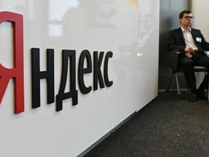 Сбербанк продаст «Яндексу» долю в «Яндекс.Маркете»
