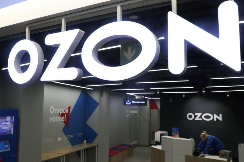 IPO Ozon: после старта торгов на Nasdaq акции подорожали на 40%