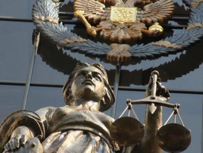 Ритейлеры пожаловались на арендодателей в Верховный суд