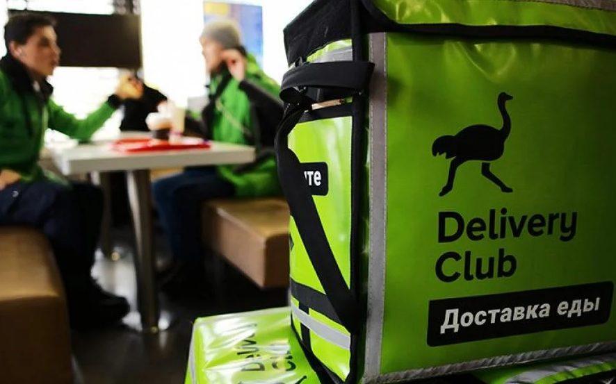 Прокуратура проверит Delivery Club на соблюдение трудового законодательства