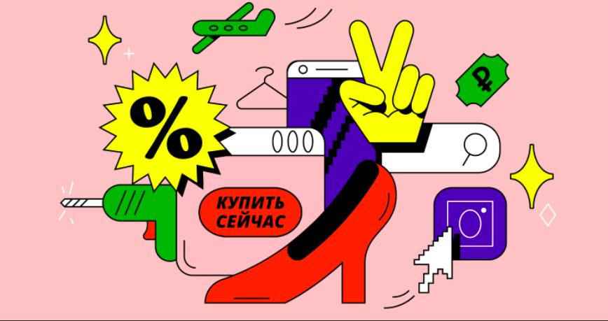 Как открыть интернет-магазин на маркетплейсе — советы по работе с AliExpress