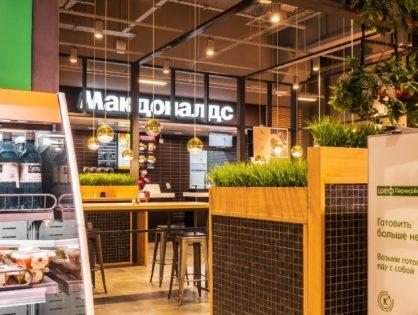 X5 Retail Group и Макдоналдс впервые открыли ресторан сети в «Перекрёстке»