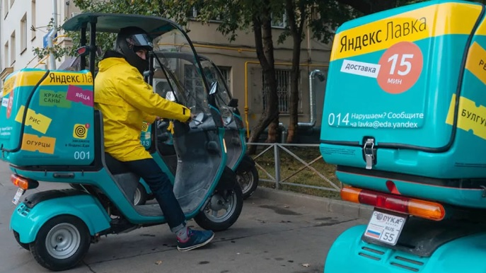 «Яндекс.Лавка» запускает доставку еды под собственным брендом «Из лавки»