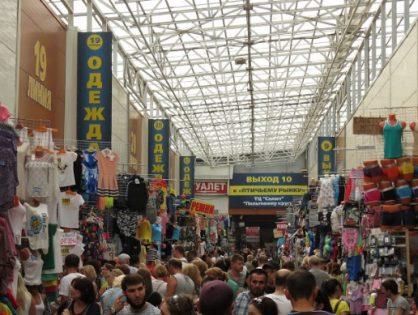 На крупнейшем вещевом рынке Москвы «Садовод» произошла забастовка