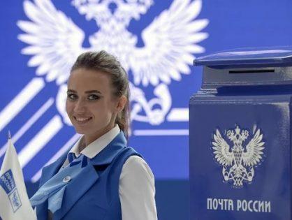«Почта России» потратит 1,4 млрд рублей на установку постаматов в «Магнитах» и «Дикси»