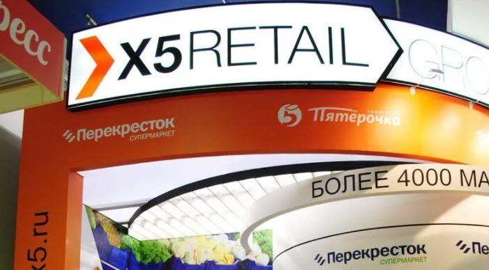 X5 Retail Group вновь переводит сотрудников на удаленку