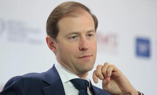 СМИ: мать главы Минпромторга Мантурова владеет элитной недвижимостью на 5 млрд рублей