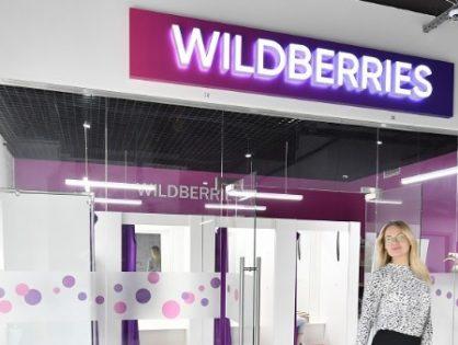 Wildberries начнет открывать пункты выдачи заказов с помощью партнеров