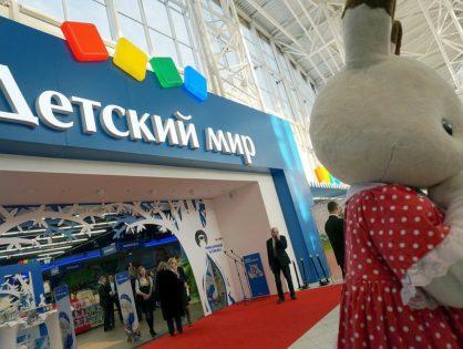 «Животных сейчас заводят вместо детей». Гендиректор «Детского мира» Мария Давыдова — о ближайших планах компании