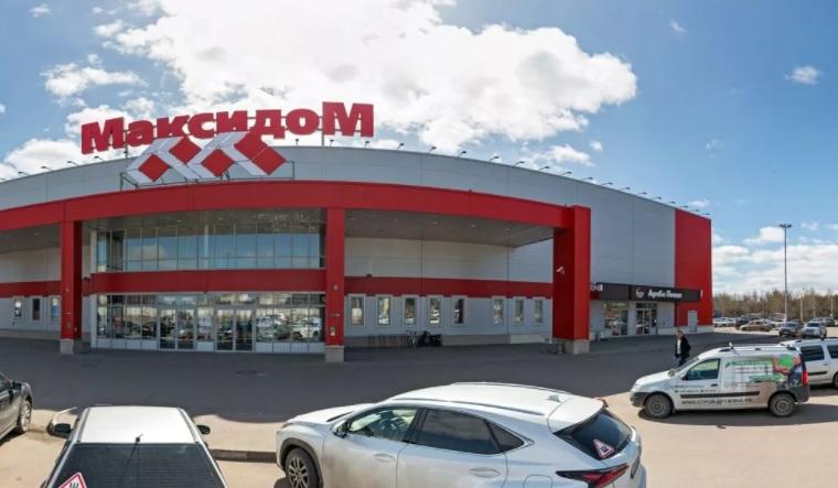 «Максидом» приобрел российскую сеть гипермаркетов Castorama за 7,4 миллиарда рублей