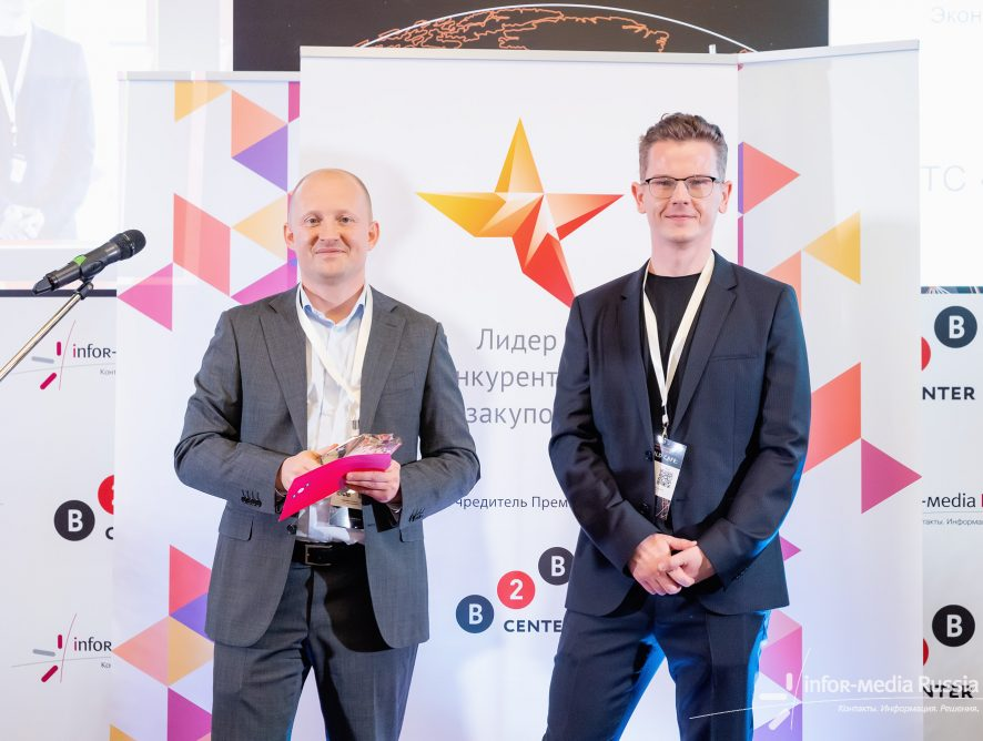 «Пятёрочка» получила премию «Лидер конкурентных закупок»
