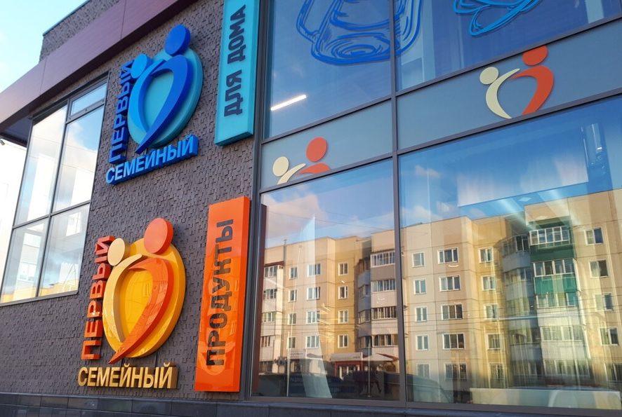 Как сеть супермаркетов на Сахалине внедрила автозаказ и автовыкладку, не закрываясь ни на день