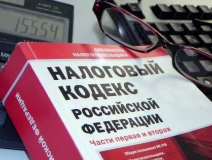В 2021 году в России может начать действовать новый налоговый режим для ритейла