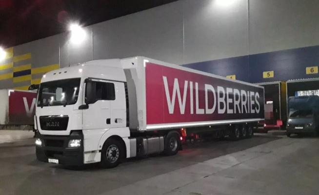 Поставщики Wildberries пожаловались на принудительно установленные скидки на товары