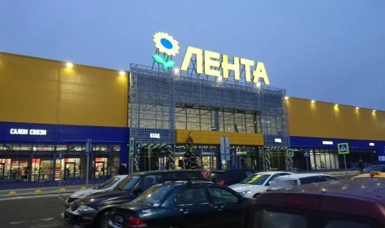 «Лента» договорилась о покупке сети супермаркетов «Билла Россия» за 215 млн евро