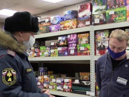 ФАС организует ежедневные рейды для контроля цен на продукты в магазинах Москвы