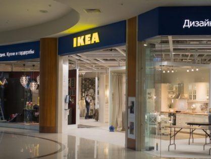 IKEA откроет в Петербурге третью дизайн-студию