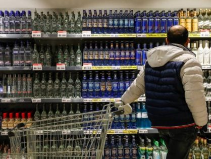 Законопроект Минфина о легализации онлайн-продаж алкоголя сняли с повестки