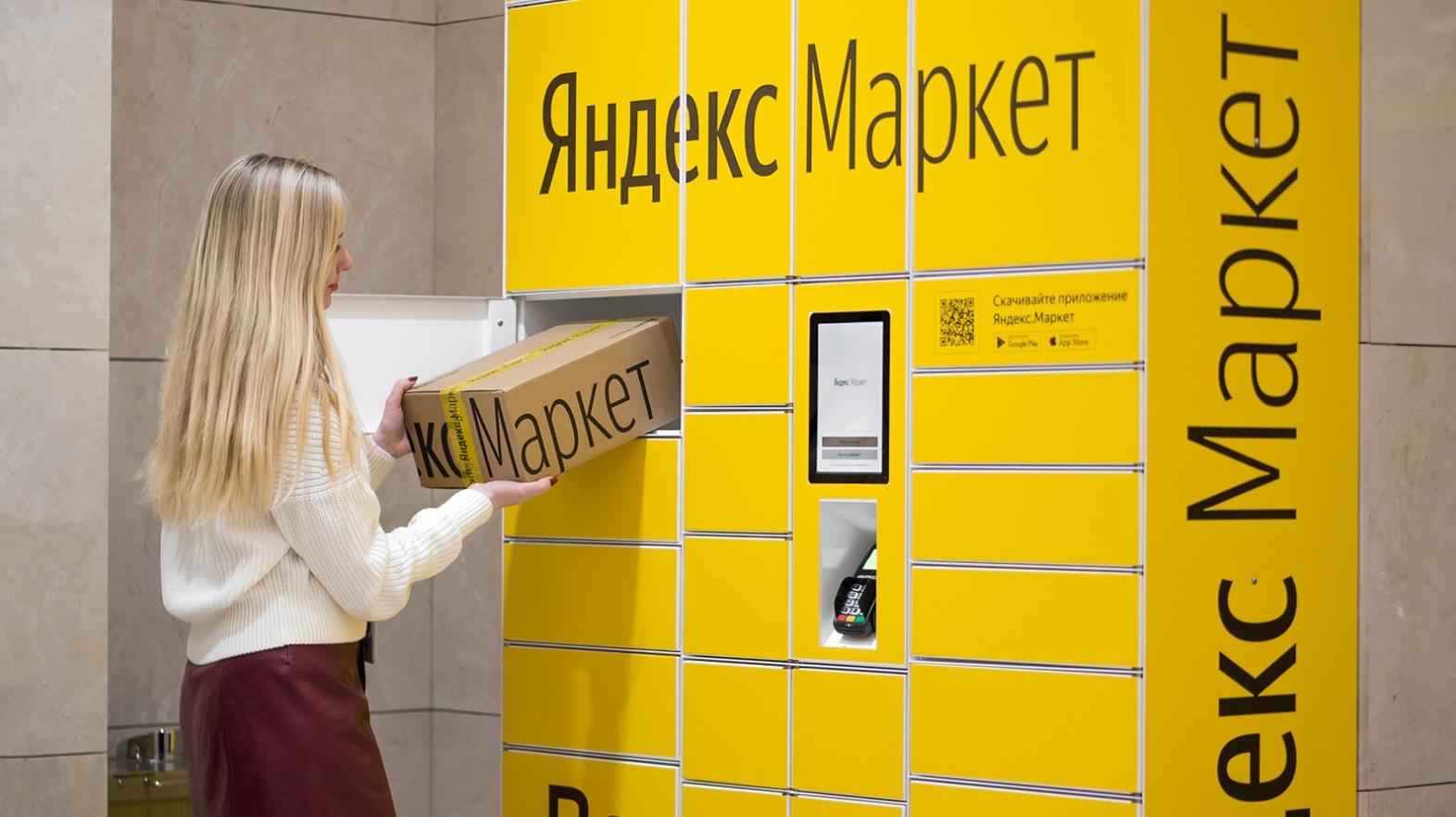 Soft-logic разработала ПО для постаматов по заказу Яндекс.Маркета