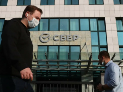 Сбербанк инвестирует 35 млрд рублей в goods.ru и станет основным владельцем маркетплейса