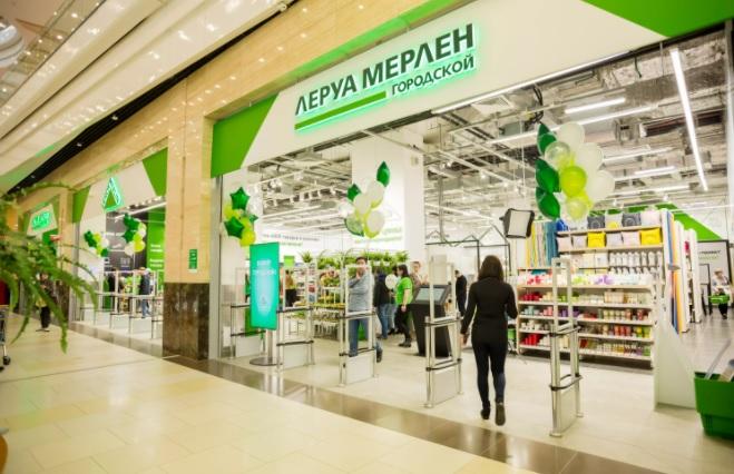 Leroy Merlin закроет все магазины малого формата в пределах МКАД