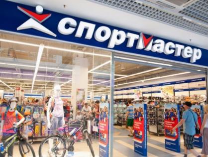 На Украине под санкции на три года попала сеть магазинов «Спортмастер»