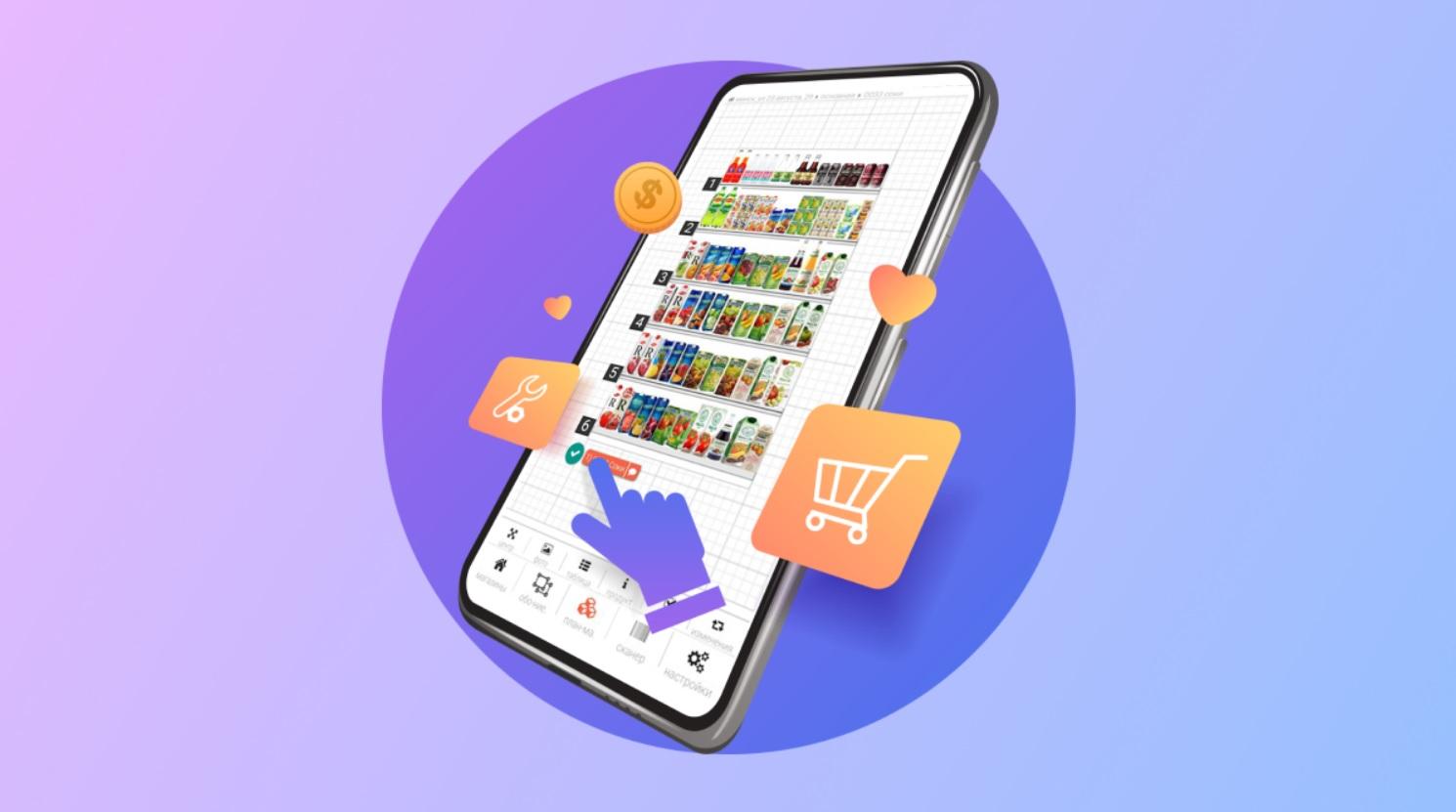 Магазин в кармане. Как мобильное приложение ABM Shelf помогает управлять выкладкой в несколько кликов
