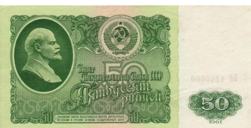 «Павловский» денежный обмен
