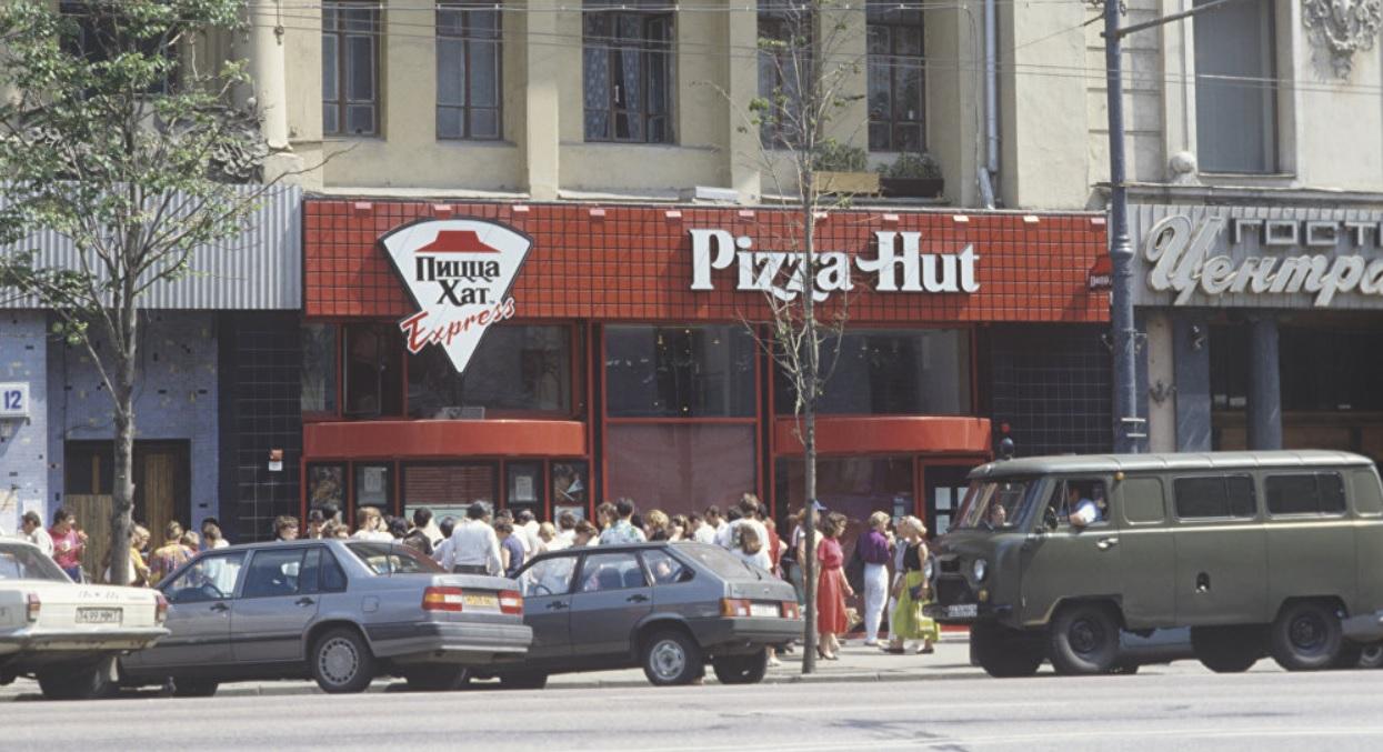 Михаил Горбачёв в рекламе Pizza Hut