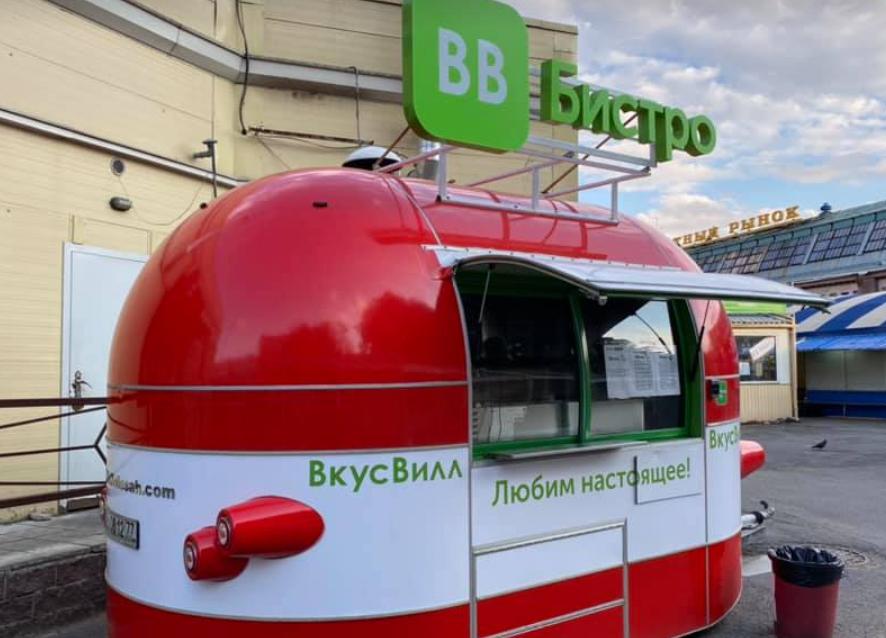 «Вкусвилл» в Петербурге в тестовом режиме запустил новый формат продажи фастфуда через фудтрак