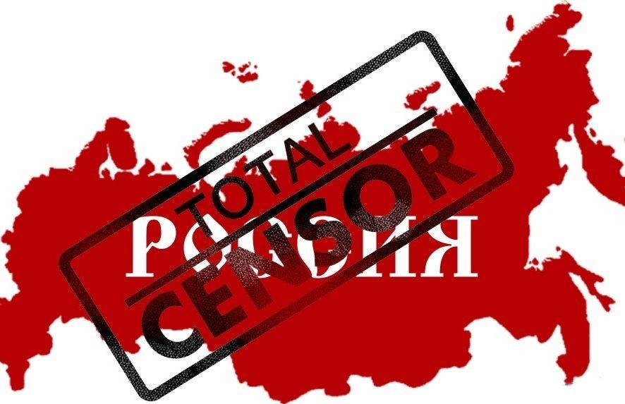 Роскомнадзор потребовал удалить нашу статью про «Холодильники.ру» под угрозой блокировки всего сайта