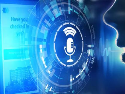 Honeywell: тренды в ритейле, цифровые технологии, инвестиции в голос