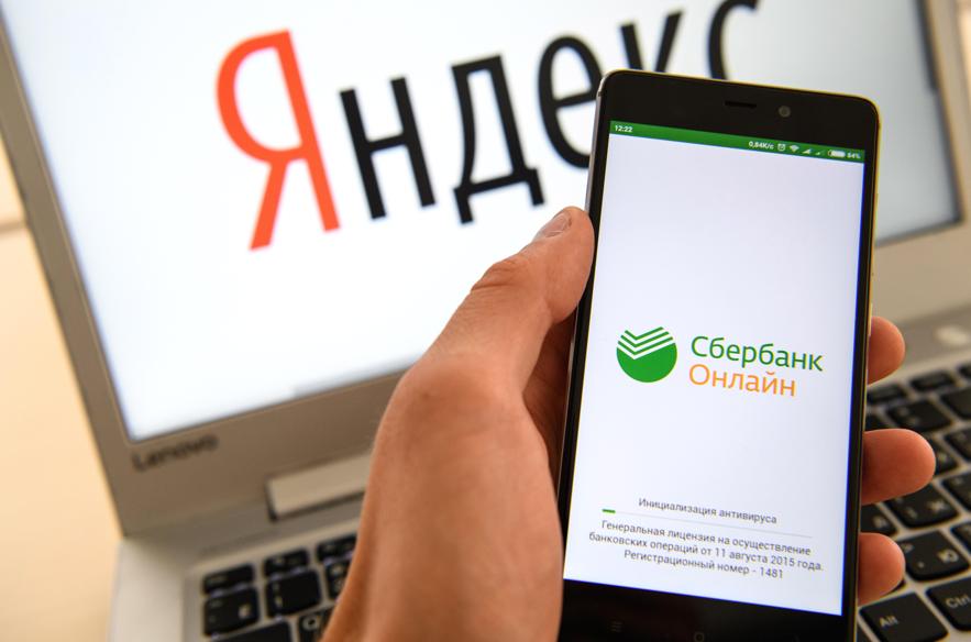 Как крупный российский бизнес создавал СП в ритейле — и чем это заканчивалось