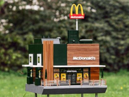 McDonald's в рамках партнерства с РЭО внедрит раздельный сбор отходов во всех ресторанах в России