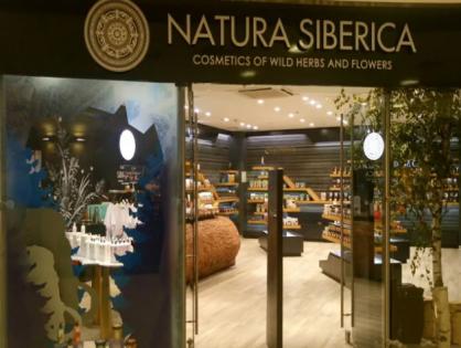 Natura Siberica намерена уволить совладелицу компании Ирину Трубникову с 1 октября