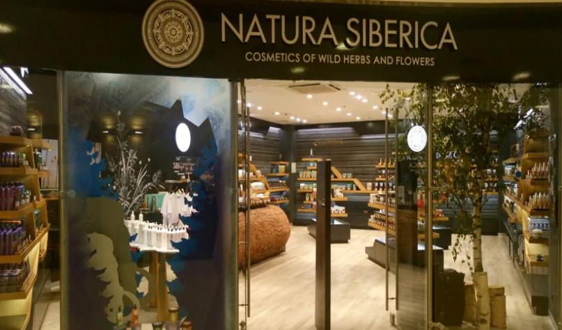 Как Андрей Трубников создал Natura Siberica — и как теперь компанию растаскивают на части