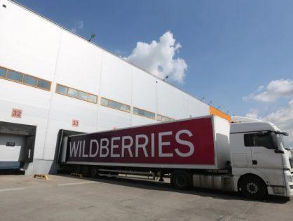 Wildberries инвестирует 22 млрд рублей в строительство распределительного центра в Тульской области