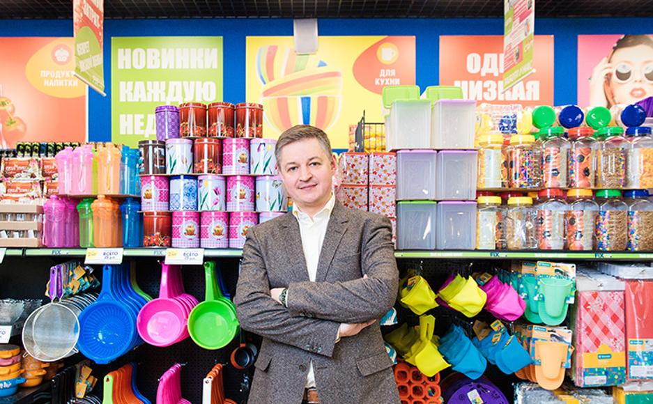Глава Fix Price: «Мы видим потенциал для открытия в России, Белоруссии, Казахстане и других странах СНГ не менее 15,5 тыс. магазинов»