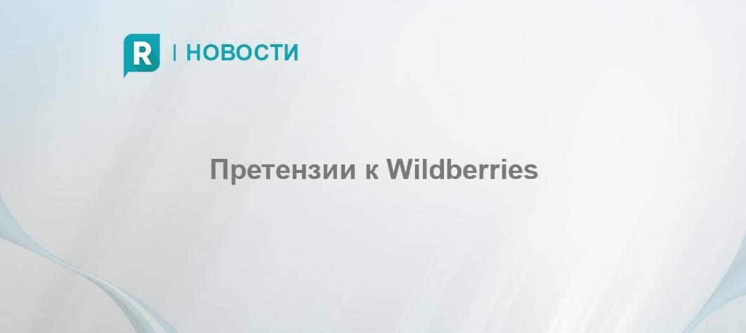Районный коэффициент в кировской области